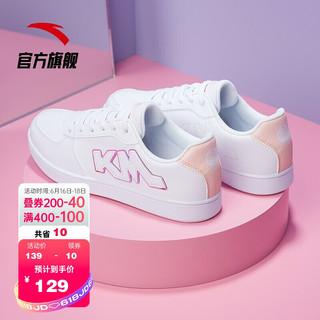 ANTA 安踏 官方旗舰板鞋字母简约运动休闲鞋防滑耐磨低帮潮流板鞋 安踏白/婴儿粉-1 5(女35.5)