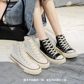 DAPHNE 达芙妮 2021新款平底板鞋经典百搭高帮男女休闲鞋韩版情侣帆布鞋