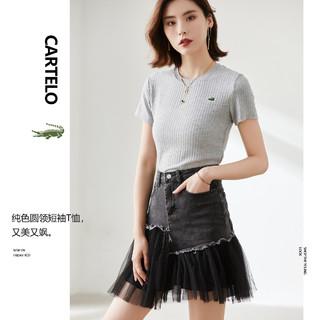 CARTELO 卡帝乐鳄鱼 2021夏季新款气质经典商务通勤百搭灰色舒适圆领短袖T恤女