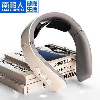 Nan ji ren 南极人 颈椎按摩器智能震动电动加热按摩仪