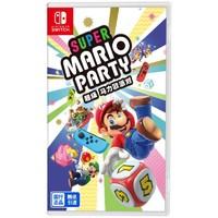 Nintendo 任天堂 国行专用|超级马里奥派对 马力欧 任天堂Switch ns游戏 实体卡带