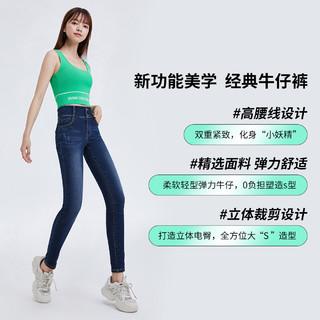 Five Plus 5+ 2021新款牛仔裤女夏季薄款女牛仔小脚裤显瘦S裤铅笔裤提臀