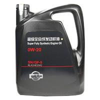 PLUS会员:NISSAN 日产 原厂全合成 机油  0W-20 SN级 4L