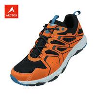 ARCTOS 极星 AFRD11877 男士凌峰越野跑鞋