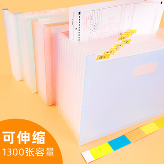 chanyi 创易 a4风琴包文件夹多层学生用试卷夹资料册整理卷子神器透明插页袋办公桌面文件架子收纳盒立式手提可伸缩大容量