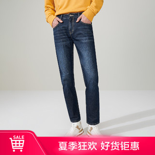 HLA 海澜之家 2021新款男士猫须工艺舒适牛仔裤