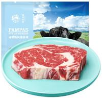 PLUS会员:chunheqiumu 春禾秋牧 阿根廷眼肉 原切牛排 300g