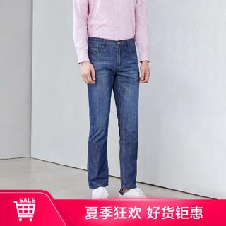 HLA 海澜之家 休闲简约舒适牛仔裤时尚棉涤中腰长裤男