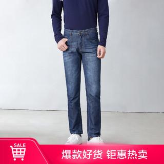 HLA 海澜之家 简约经典基础宽松版牛仔裤舒适透气男士长裤