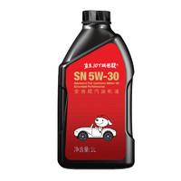 统一润滑油 5W-30 SN级 全合成机油 1L