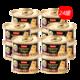Frisian 富力鲜 猫罐头 幼猫成猫罐头 原装进口猫湿粮零食 白身鲔鱼牛肉猫罐85g*24罐 60元(需用券)