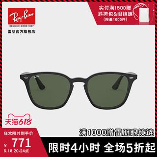Ray-Ban 雷朋 RayBan雷朋太阳镜全框树脂镜片舒适男女款眼镜墨镜0RB4258F可定制