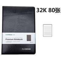 SUNWOOD 三木 1317 高级商务皮面本 32K/80页