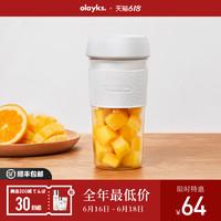 olayks 欧莱克 OMT-BD9002 榨汁杯