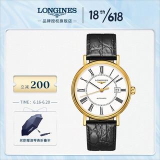 LONGINES 浪琴 Longines)瑞士手表 时尚系列 机械皮带男表 L49222112