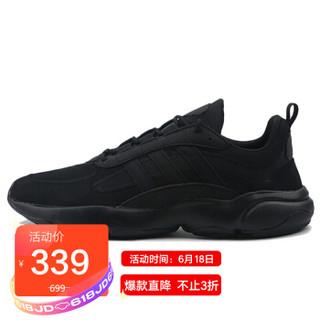 adidas 阿迪达斯 ADIDAS 三叶草 男子 HAIWEE 运动 休闲鞋 FV9463 41码 UK7.5码
