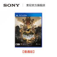 SONY 索尼 Sony/索尼 PlayStation PS Vita游戏  DeeMo 迪默 最终演奏 中文
