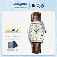 LONGINES 浪琴 Longines)瑞士手表 典藏系列 机械皮带男表 情侣对表 L26424734