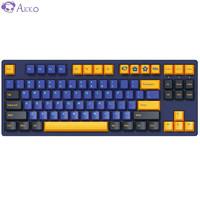 Akko 艾酷 3108DS/SP 地平线 有线机械键盘  正刻-87键 AKKO粉轴