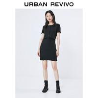 URBAN REVIVO UR2021春夏新品女装气质假两件木耳边薄款宝藏连衣裙YL19R7AE2000