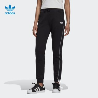 adidas 阿迪达斯 官网adidas 三叶草 女装秋季运动裤GD3081
