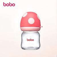 bobo 乐儿宝 官方旗舰店新生婴儿玻璃奶瓶宝宝宽口径 0-3个月婴儿奶瓶小毫升100ml粉红色