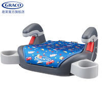 GRACO 葛莱 成长系列 精英版儿童座椅增高垫 4-12岁