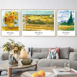 智工匠 客厅装饰画北欧 现代简约梵高向日葵星空油画沙发背景墙(铝合金框)