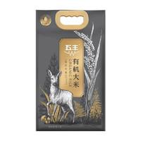 五丰 有机大米 东北大米 长粒香米 5kg