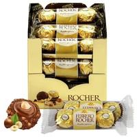 FERRERO ROCHER 费列罗 巧克力礼盒 48粒