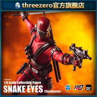 threezero x 孩之宝《特种部队》蛇眼(死亡游戏)1/6比例人偶