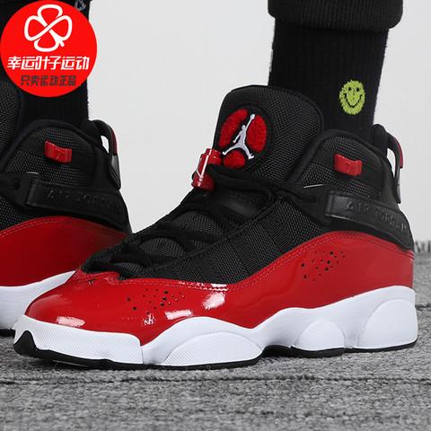 NIKE 耐克 Nike耐克女鞋2021夏季新款运动鞋AJ6黑红六冠王儿童篮球鞋323419