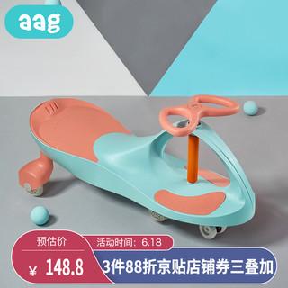 AAG aag扭扭车儿童溜溜车子滑行万向轮1-3岁防侧翻宝宝滑滑摇摆妞妞车 水蓝