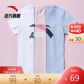 ANTA 安踏 短袖t恤女装2021年夏季新款修身女士跑步休闲运动T恤健身上衣