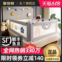 丸丫 床围栏 宝宝防摔防护栏床上防掉床挡儿童挡板婴儿护栏 床护栏