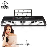 MOSEN 莫森 mosen)BD-665 61键多功能电子琴 初学者成年儿童入门钢琴键