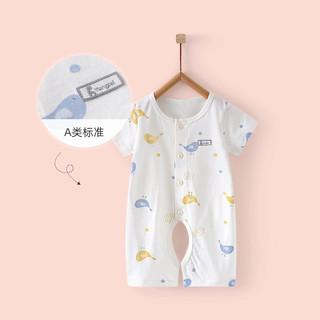 Tong Tai 童泰 夏款婴儿衣服1-18月男女宝宝短袖连体衣新生儿开裆短哈衣