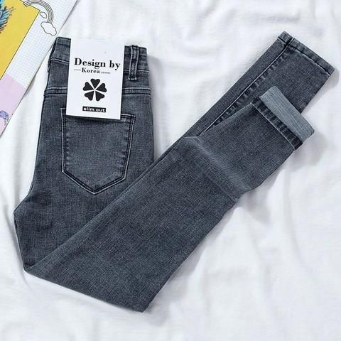 2021新款牛仔裤女装修身高腰显瘦韩版bf风百搭九分铅笔小脚裤子潮