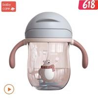 babycare 宝宝学饮杯 带重力球