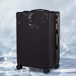 DIIB 168 拉杆箱 复古款行李箱