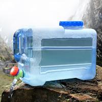 尚烤佳 纯净水桶 储水桶 蓄水桶 口水桶 车载水桶 自驾游水桶 带水龙头 22L
