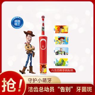 Oral-B 欧乐-B D100K(D12升级款)玩具总动员 儿童专用充电式电动牙刷