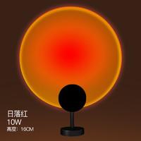 超贝 网红拍照落日灯 16CM 10W