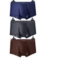 Miiow 猫人 男士冰丝网孔内裤 3条装