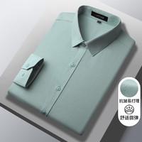 321124001-55 男士衬衫