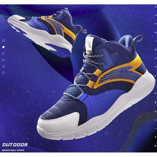 ANTA 安踏 儿童篮球鞋2021新款夏季男大童运动鞋男童专业训练篮球鞋鞋子