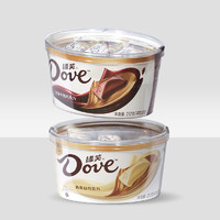 Dove 德芙 巧克力经典2碗纯黑白巧牛奶排块礼盒装休闲网红零食爆款送礼