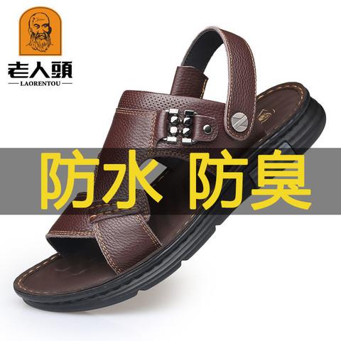 老人头凉鞋男2021夏新款牛皮休闲沙滩鞋真皮厚底防滑中年皮凉拖鞋