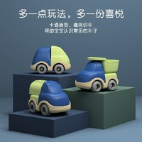 abay 可拆卸组装滑力车玩具宝宝回力车 3只装