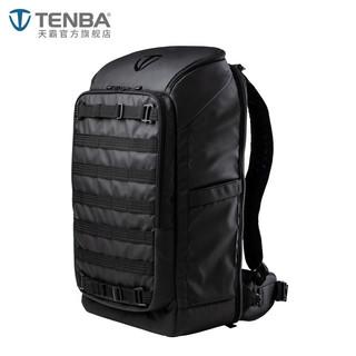 TENBA 天霸 摄影包 爱克斯Axis 32L双肩专业户外单反微单战术相机包大容量 637-703